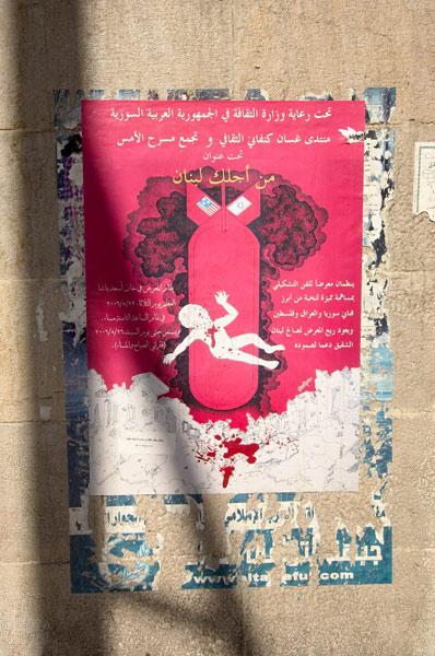 photo Affiche de Bombre sur silhouette d'enfant à Damas en Syrie